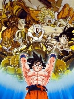 Dragon Ball Z / Драгонболл Зет (291 из 291) Complete