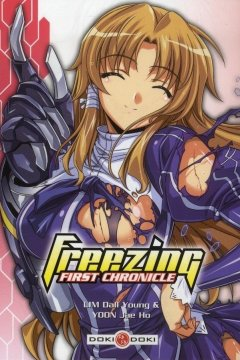Freezing: First Chronicle (1 из 1 томов) Complete