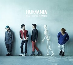 NICO Touches the Walls - HUMANIA (Album) [2011]