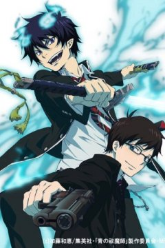 Ao no Exorcist / Синий экзорцист - 14