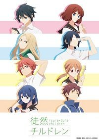 Tsurezure Children — Soundtracks Collection [2017] (mp3)