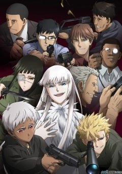 Jormungand - Soundtrack Collection [2012]