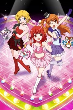 Pretty Rhythm: Aurora Dream (51 из 51) Complete