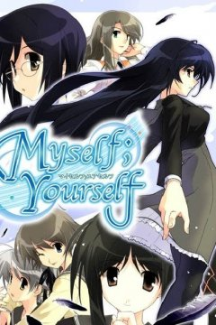Myself; Yourself / Я ; Ты (13 из 13) Сomplete