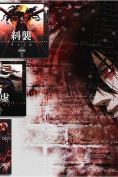 Hellsing  - Soundtracks Collection [2003-2008]