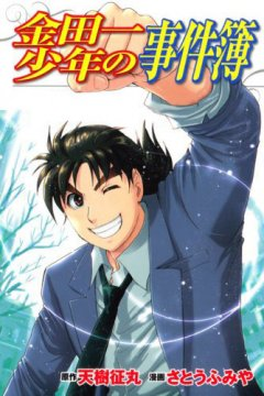 Kindaichi Shounen no Jikenbo / Дело ведет юный детектив Киндайти [ТВ] (148 из 148) Complete
