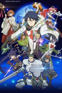Log Horizon 2 (25 из 25) Complete