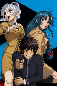 Full Metal Panic! Invisible Victory / Стальная тревога! IV (12 из 12) Complete