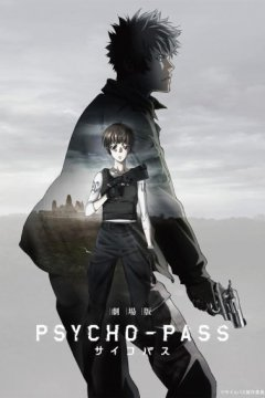 Psycho-pass - Soundtracks Collection [2012-2019]