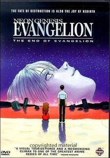 Neon Genesis Evangelion: The End of Evangelion / Конец Евангелиона (2 из 2) Complete