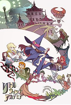Little Witch Academia (1 из 1) Complete