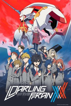 Darling in the FranXX / Милый во Франкcе (24 из 24) Complete