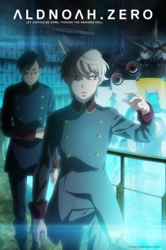 Aldnoah.Zero - Sountracks Collection [2014-2015] (flac)