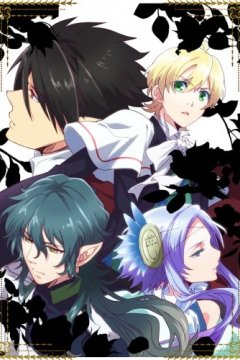 Makai Ouji: Devils and Realist (12 из 12) Complete