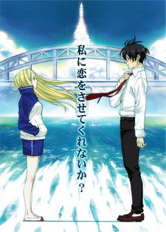 Arakawa Under the Bridge (13 из 13) Complete