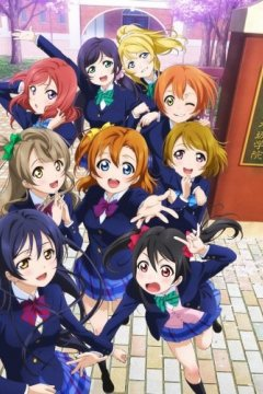Love Live! School Idol Project (13 из 13) Complete