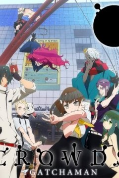 Gatchaman Crowds (12 из 12) Complete