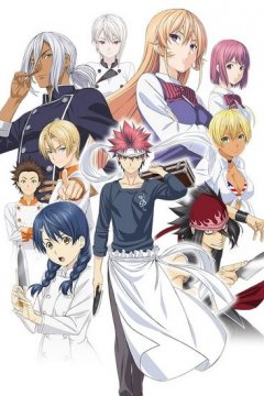 Shokugeki no Souma - Soundtracks Collection [2015-2016]