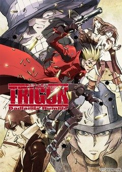 Gekijouban Trigun: Badlands Rumble / Триган - Фильм (1 из 1) Complete