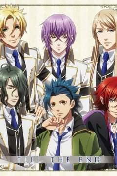 Kamigami no Asobi - OP & ED Single [2014]