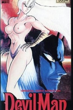 Devilman: Siren, the Demon Bird / Человек-дьявол OVA-2 (1 из 1) Complete