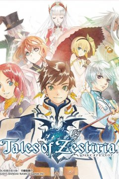 Tales of Zestiria - Soundtracks Collection [2015-2017]
