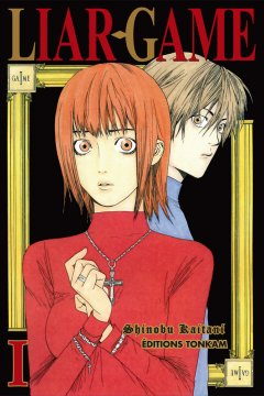 Liar Game (1-187 главы + Omake) +  Liar Game Roots of A (1-7 главы)