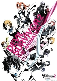 Devil Survivor 2 The Animation (13 из 13) Complete
