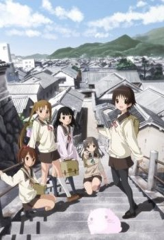 Tamayura: More Aggressive / Тамаюра [ТВ-2] (12 из 12) Complete
