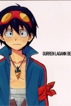 Tengen Toppa Gurren Lagann - Soundtracks Collection [2007-2008]