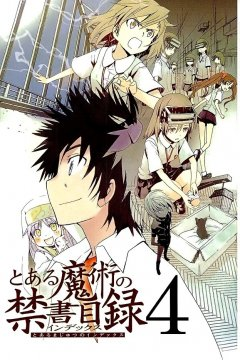 To Aru Majutsu no Index (1-62 главы)