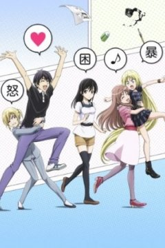 Mangaka-san to Assistant-san to The Animation Special (6-6) Complete