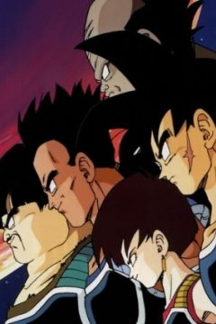 Dragon Ball Z Special 1: Bardock - The Father of Goku / Драгонболл Зет (1 из 1) Complete