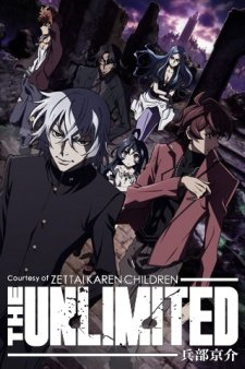 Zettai Karen Children: The Unlimited - Hyoubu Kyousuke (12 из 12) Complete