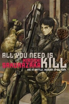 All You Need Is Kill (2 из 2 томов) Complete