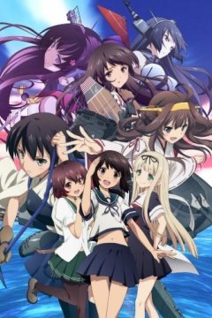 Kantai Collection: KanColle (12 из 12) Complete