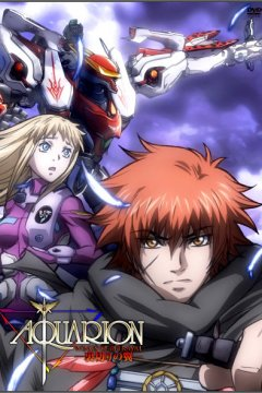 Sousei no Aquarion - Soundtracks Collection [2005]