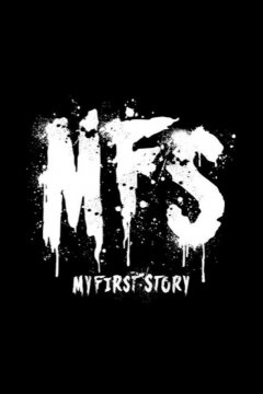 MY FIRST STORY - Discography [2012-2017]