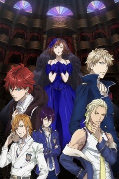 Dance with Devils (1-3)