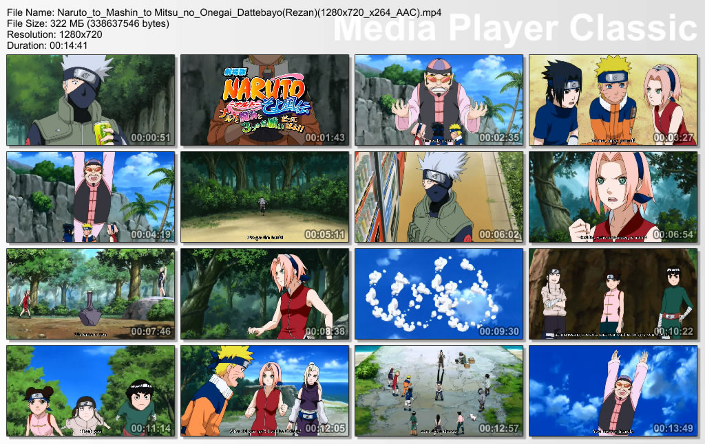Amazoncom Naruto Shippuden Road to Ninja the Movie 6