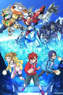 Gundam Build Fighters Try - 01