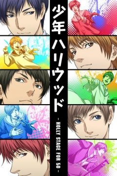 Shounen Hollywood: Holly Stage for 50 (13 из 13) Complete
