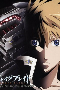 Break Blade I - OP & ED Singles [2010]