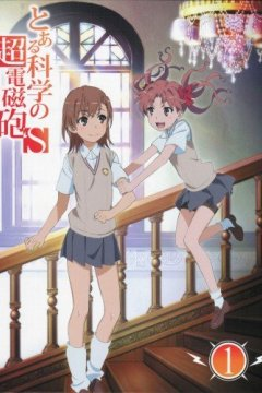 To aru Kagaku no Railgun - Soundtracks Collection [2009-2020] (Mp3)