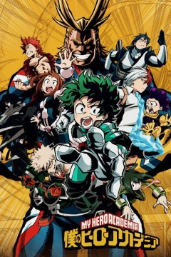 Boku no Hero Academia - Soundtracks Collection [2016-2017]