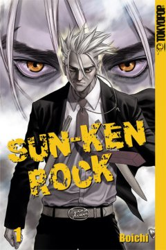 Sun-Ken Rock (25 из 25 томов) + Sun-Ken Rock Gaiden - Yumin (3 из 3 глав) + Sun Ken Rock Gaiden - Dango Knight (5 из 5 глав) Complete