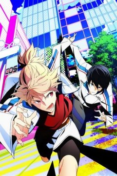 Prince of Stride: Alternative (12 из 12 ) Complete