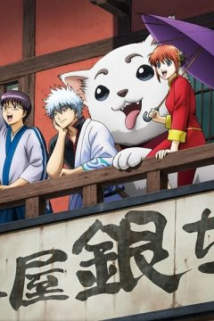 Gintama - Soundtracks Collection [2006-2019]
