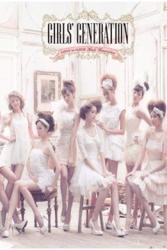 Girls' Generation - 1st Japan Album (Album) [2011]