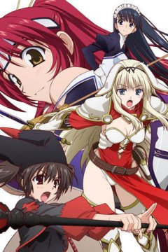To Heart 2 Dungeon Travelers / Для сердца 2 OVA-5 (2 из 2) Complete
